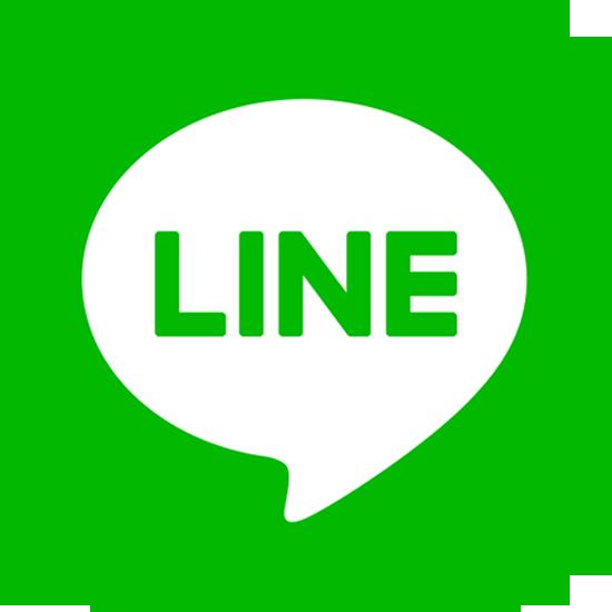 LINEで無料相談